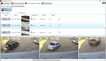 Программа распознавания номеров «IPVideoRecord» компании ООО «Сарапульские Системы»
